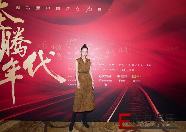 白冰出席《奔腾年代》开播发布会 姜黄粗呢格纹裙率性酷美
