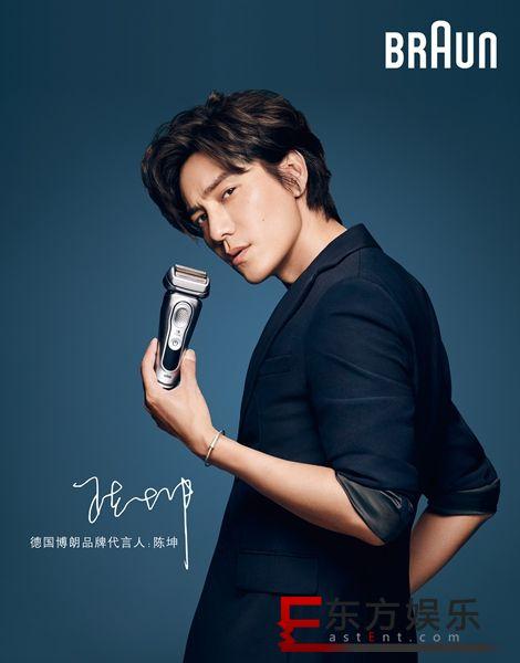 陈坤代言德国博朗品牌代言人 自在亮出光彩下颌线