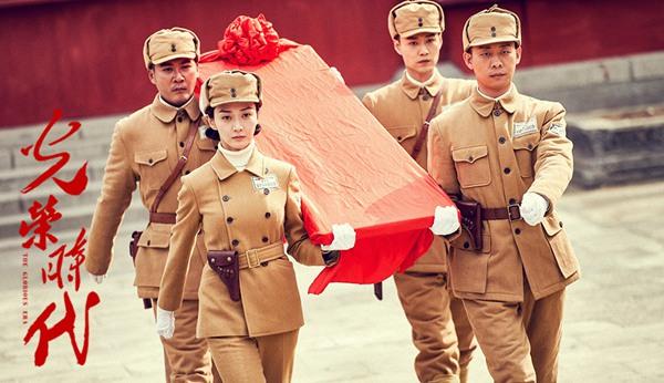 潘之琳《光荣时代》技能开挂 生动演绎第一代女公安