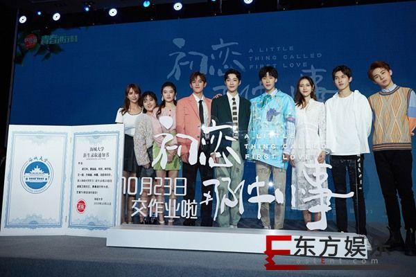 王博文出席《初恋那件小事》发布会 甜蜜学长浪漫宠粉