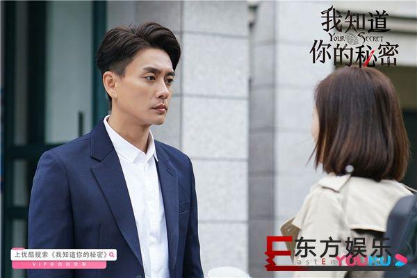《我知道你的秘密》顾初重回法医中心 黄宗泽叶青开启高能探案模式