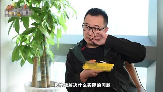 黄海波否认靠父亲养老金生活 回应卖惨质疑