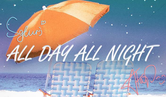 """Afar陈侣帆《all day all night》上线""""反季""""浪漫风情高甜来袭"""