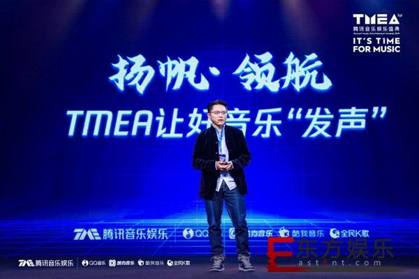 腾讯音乐娱乐盛典 即将开启中国数字音乐千帆竞发的新时代