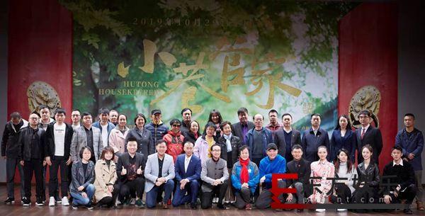 孙茜《小巷管家》北京首映 不辞辛苦敬业态度获赞赏