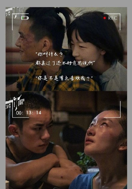 《少年的你》成第十部拿下全球票房榜周末冠军的华语电影 少年的你北美预告来袭!