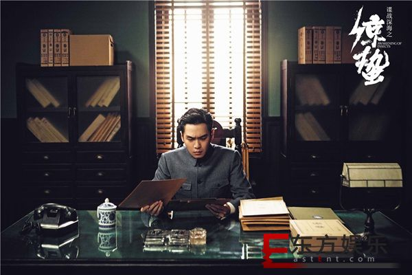 《谍战深海之惊蛰》张若昀王鸥身份遭曝光 两人险境求生