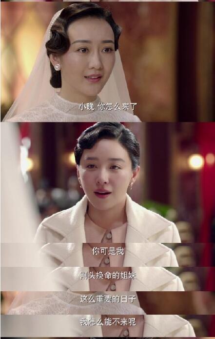 阚清子发文谈爱情 与纪凌尘四年恋情遗憾分手