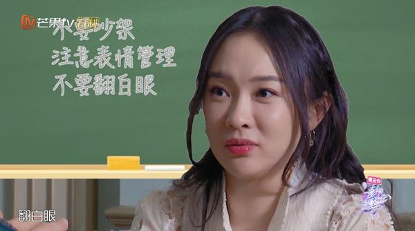 《妻子3》杜江谈娱乐圈两大生存法则 嘱咐霍思燕注意表情管理