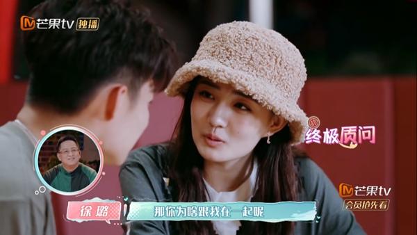 《女儿2》郑爽聊出道多年心态变化 张铭恩对徐璐没有心动引热议