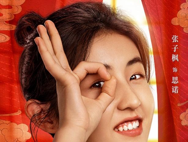 电影《唐探3》发布全新海报 张子枫回归唐探全员集结