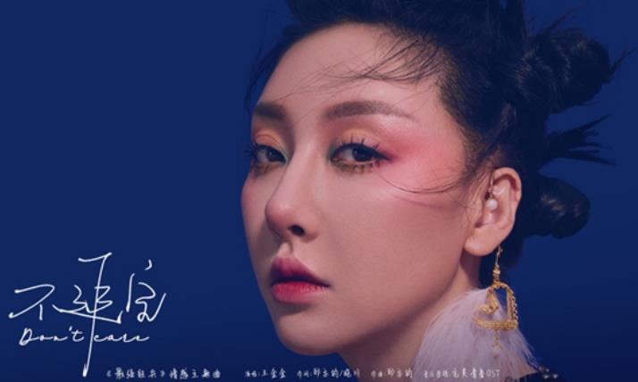 王金金朱兴东张赫宣 为网络剧《最强狂兵》献唱