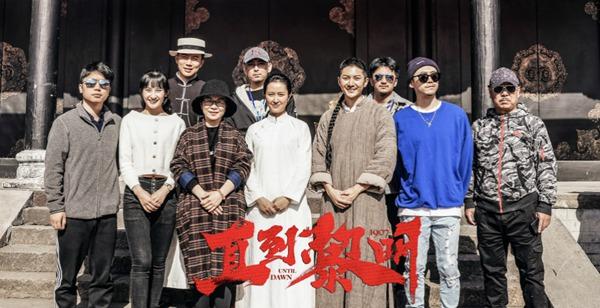 电影《直到黎明》开机  袁志博、王季明珠搭档收获革命友谊