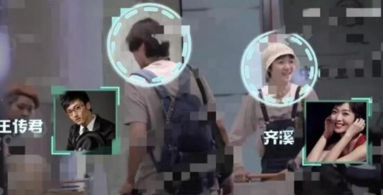 王传君齐溪恋情疑曝光 女方两个月前刚宣布离婚 