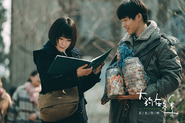 """《大约在冬季》票房破亿 魏大勋演绎""""深情男二""""惹心疼"""