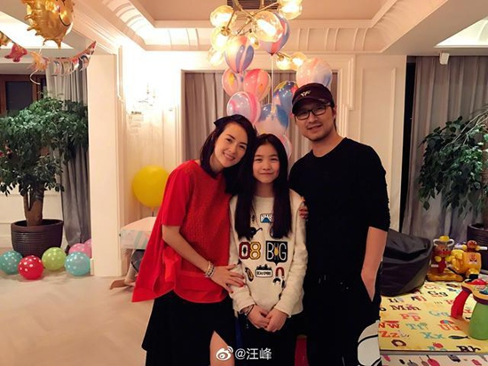 汪峰为大女儿庆生 希望能像章子怡那样无畏又美丽
