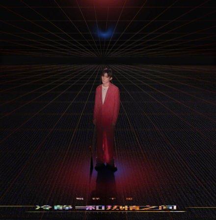 易烊千玺新专辑概念曲正式上线 以音乐对自我剖白!