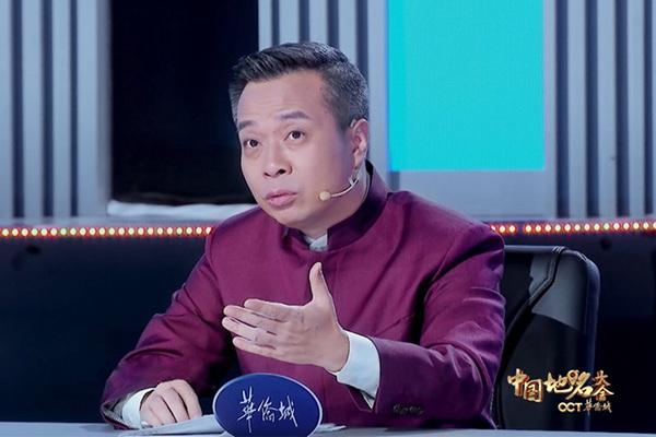 """《中国地名大会》文人康震竟是""""练家子"""",深层解读""""中华武魂"""" 鲁健获封""""歌王""""称"""