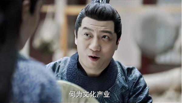 """《庆余年》王启年痴迷赚钱 成网友心中""""金牌销售"""""""