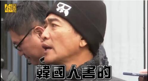 吴宗宪谈高以翔事件 拐弯抹角在骂浙江卫视!