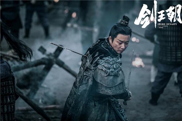 刘奕君《剑王朝》今日开播 蘅王元武挥剑上线