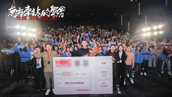 《南方车站的聚会》票房超1.5亿  胡歌亮相郑州解读角色微光