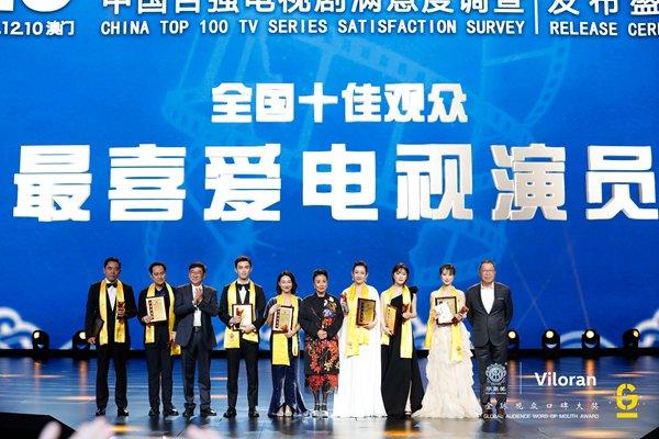 惠英红出席第26届华鼎奖 凭《铁探》夺最佳女主角