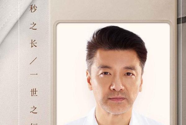 王策新剧《一起深呼吸》 诠释医生仁爱之心