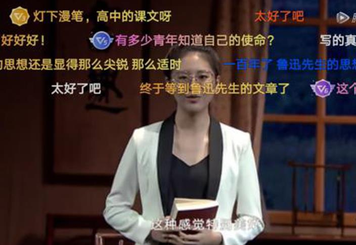 """《一本好书》重读鲁迅杂文依然前卫,网友总结""""鲁迅怒怼杠精经典语录"""""""