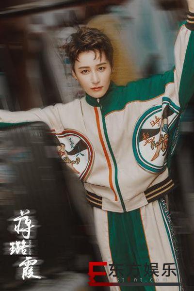 蒋璐霞再现时尚运动风,复古反写流行
