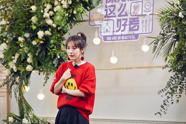 《好看》大龄女博士独居十年 吴昕昆凌现场感叹飙泪