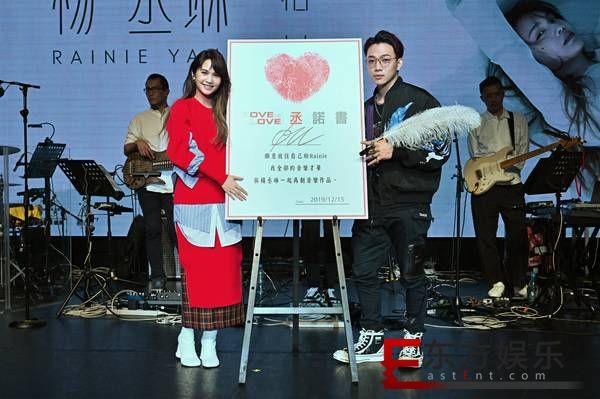 """杨丞琳举办""""来了绝对不可惜""""音乐分享会 全程Live Band演出""""丞意""""十足"""