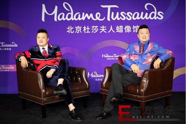 """马东入驻北京杜莎夫人蜡像馆 """"斜杠中年""""带你探索文化新阵地"""