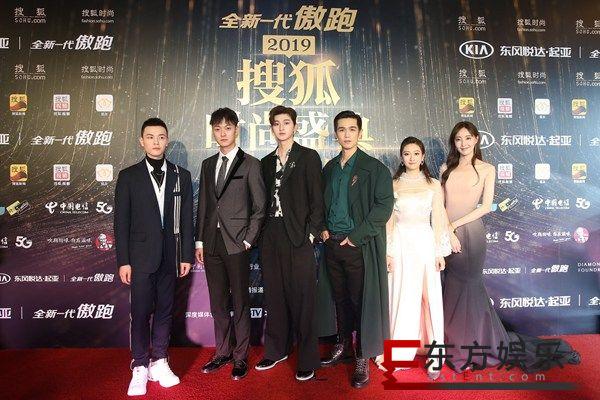 2019搜狐时尚盛典盛大重磅开幕    范冰冰、郑爽、赵雅芝等明星绝美造型亮相