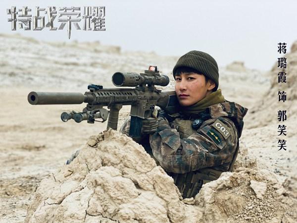 蒋璐霞:光鲜亮丽的角色背后是满负伤痕的演员