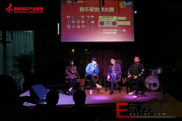 """第七届中国国际音乐产业大会  音乐创作大赛x音乐""""家""""创作营主题论坛圆满召开"""