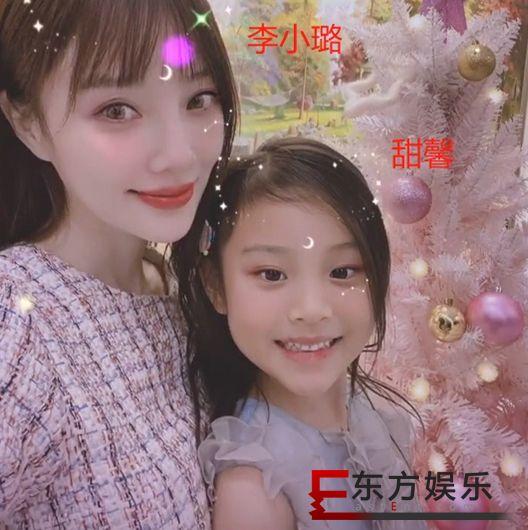 李小璐晒照庆圣诞 网友:甜馨简直是翻版贾乃亮