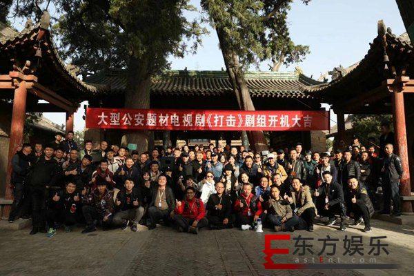 张峰导演新作《打击》: 诚勇既武,捍卫正义
