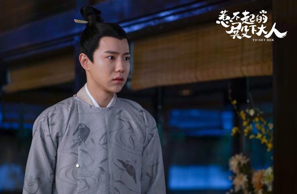 《惹不起的殿下大人》会员收官  吕昀峰可爱与霸气并存 人气飙升塑造力强