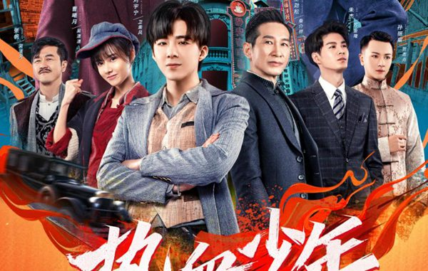 《热血少年》原声上线 作曲家刘晔担任音乐总监