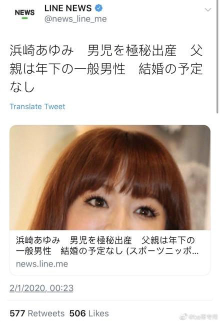 日本女歌手滨崎步生子 无结婚计划!