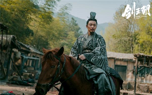 刘奕君《剑王朝》即将收官 权力恩怨两难平