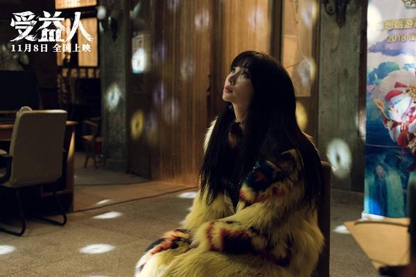 柳岩获颁电影频道M榜最具突破女演员奖 得百位专家投票认可