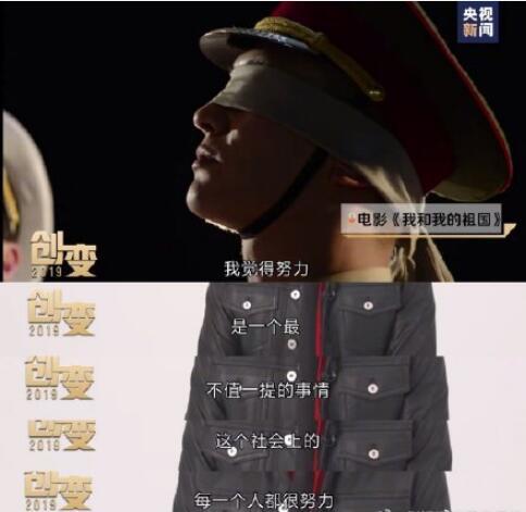 杜江努力是最不值得一提的事 社会上每个人都很努力!