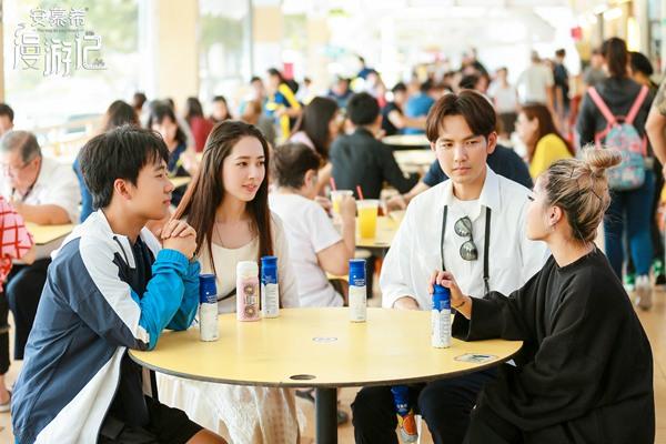 《漫游记》钟汉良和郭麒麟郭碧婷分成两组比拼厨艺