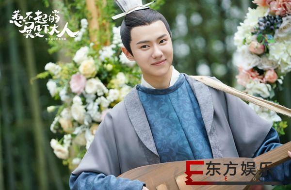 《惹不起的殿下大人》收官 沈戴夫下线吕昀峰新剧《虫图腾》敬请期待