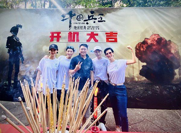 电影《中国兵王之绝密任务》开机 蒋璐霞展现中国兵王女性力量