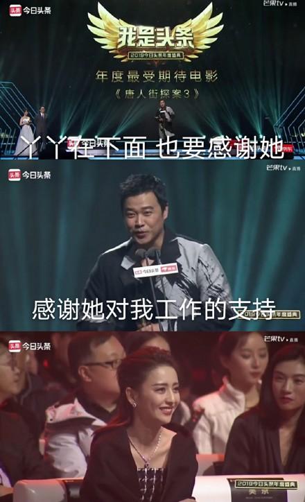 陈思诚示爱佟丽娅:感谢她的支持和陪伴!