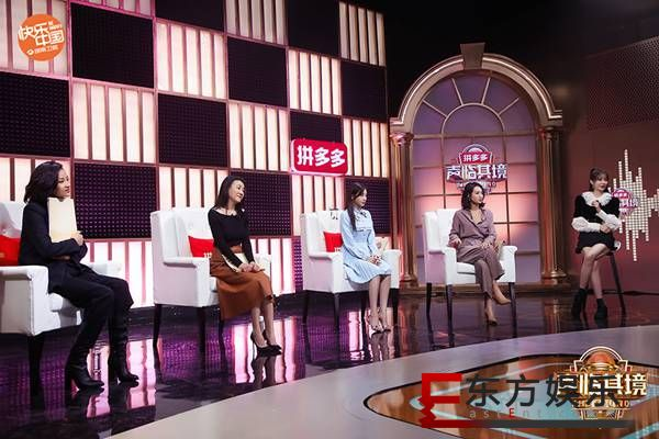 """《声临其境3》四女星集体还原""""原配""""  张含韵朱丹反差大到惊人"""