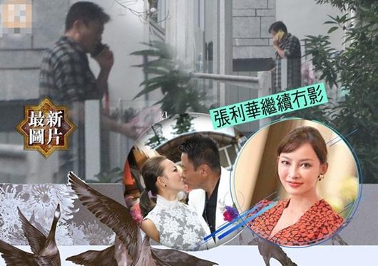 魏骏杰妻子张利华再被曝出轨 网友:恶有恶报!